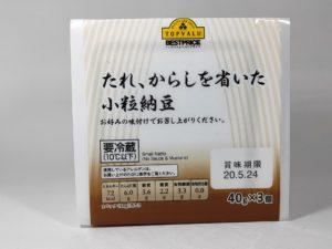 TOPVALU たれ、からしを省いた小粒納豆